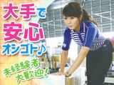 Tokyoリトルベイのアルバイト情報