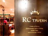 RC TAVERN(アールシー タバーン) 丸の内センタービル店のアルバイト情報
