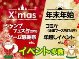 有限会社ツーボックス ※勤務地:渋谷エリアのアルバイト情報
