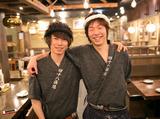 四十八(よんぱち)漁場 川崎店のアルバイト情報