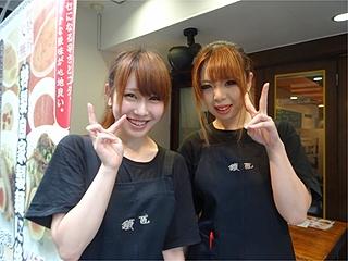 横濱ハイハイ樓 新横浜店のアルバイト情報