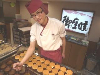 株式会社御座候 大阪駅店のアルバイト情報