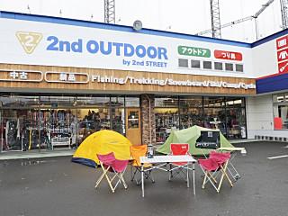 2nd OUTDOOR(セカンドアウトドア) 北野店のアルバイト情報