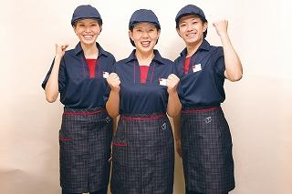 なか卯 金沢駅西本町店のアルバイト情報