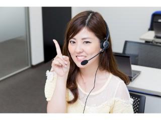 (株)セントメディア CC事業部 神戸支店のアルバイト情報
