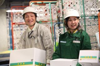 ヤマト運輸(株)松戸三ヶ月支店のアルバイト情報