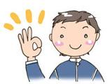 株式会社ジョイントネットワーク (keiwa-fuji-shouna )のアルバイト情報