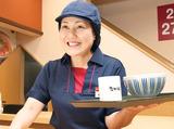 なか卯 神田須田町店のアルバイト情報