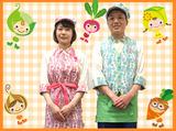 リンガーハット 日永カヨー店のアルバイト情報