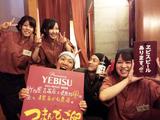 竹乃屋 吉塚店のアルバイト情報