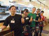 串カツ田中 アメリカ村店のアルバイト情報