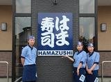 はま寿司 松戸六高台店のアルバイト情報