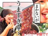 焼肉きんぐ 横浜港南店のアルバイト情報