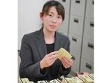 松山全日空ホテル のアルバイト情報
