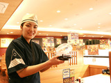 無添くら寿司 相模原中央店のアルバイト情報
