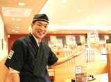 無添くら寿司 三島南店のアルバイト情報