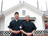 無添くら寿司 広島市 広島東雲店のアルバイト情報