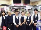 株式会社ココカラファイン ライフォート須磨店のアルバイト情報