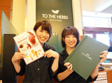 TO THE HERBS なんばパークス店のアルバイト情報
