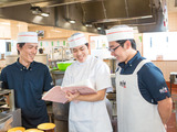 餃子の王将 新松戸店のアルバイト情報