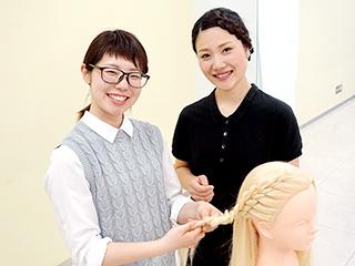 グラムール美容専門学校のアルバイト情報