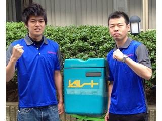 株式会社 セルート 西日本支社のアルバイト情報