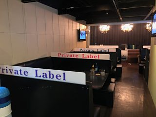 Private Labelのアルバイト情報
