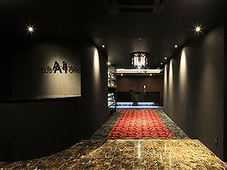 Club A-1福岡(総合レジャーサービスグループ)のアルバイト情報