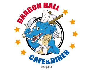ドラゴンボールカフェ&ダイナーのアルバイト情報