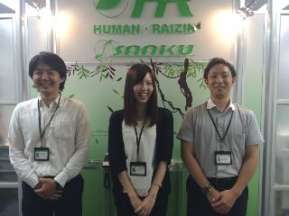 株式会社ヒューマン・ライジン 札幌支店のアルバイト情報