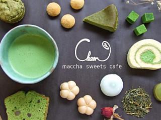 日本茶喫茶 茶縁のアルバイト情報