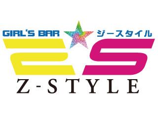 ガールズバー Z-STYLE(ジースタイル)のアルバイト情報