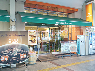 カフェ サンタマリア 三宮店のアルバイト情報