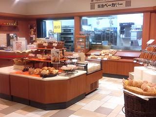 博多阪急 阪急ベーカリーショップのアルバイト情報