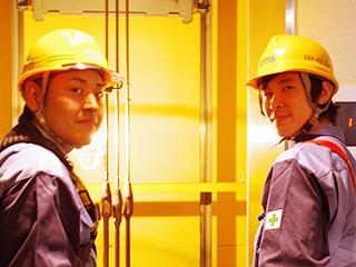 日栄工業 株式会社のアルバイト情報