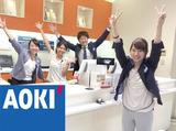 AOKI(アオキ) 旭川永山パワーズ店のアルバイト情報
