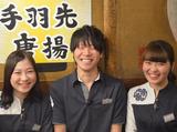 鳥良 横浜西口店のアルバイト情報