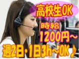株式会社アーカスコミュニケーションズのアルバイト情報