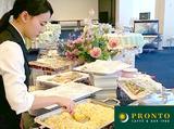 PRONTO(プロント) 勤務地:渋谷エリアのアルバイト情報