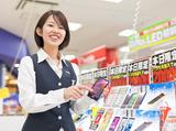 ノジマ 鎌倉店のアルバイト情報