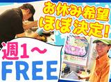 ペッパーランチ アリオ札幌店のアルバイト情報