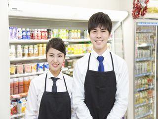 株式会社セレブリックス コンビニスタッフプロモーション【YK】のアルバイト情報