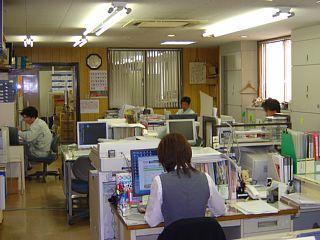 株式会社中部地質試験所 名古屋のアルバイト情報