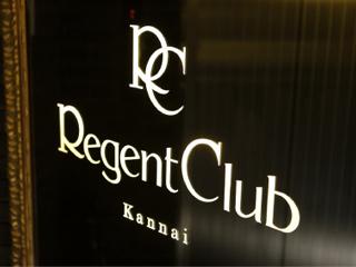 RegentClub関内のアルバイト情報