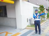 泉州警備保障株式会社 【勤務地:イオン京橋】のアルバイト情報