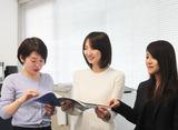 株式会社シノケンオフィスサービスのアルバイト情報
