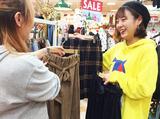 日ノ出屋洋品店 東川口本店のアルバイト情報