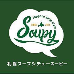 札幌スープシチュー SOUPY (サッポロスープシチュー スーピー)のアルバイト情報