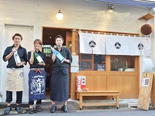 日本酒と鶏自然塩焼・だし巻玉子 あらばしり 亀戸のアルバイト情報