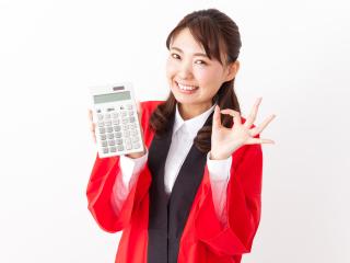株式会社バックスグループ鹿児島支店のアルバイト情報